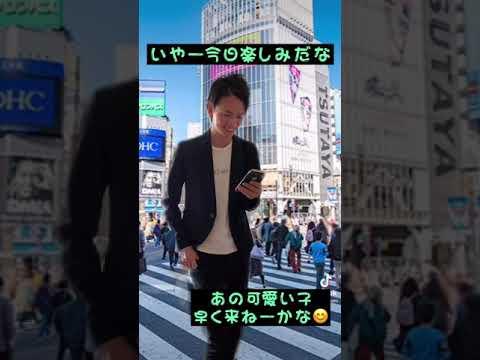 ★マッチングアプリあるある★顔 詐欺編 #Shorts