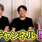 【発表】結婚相談所のリアルをお届けする新チャンネルスタート!!